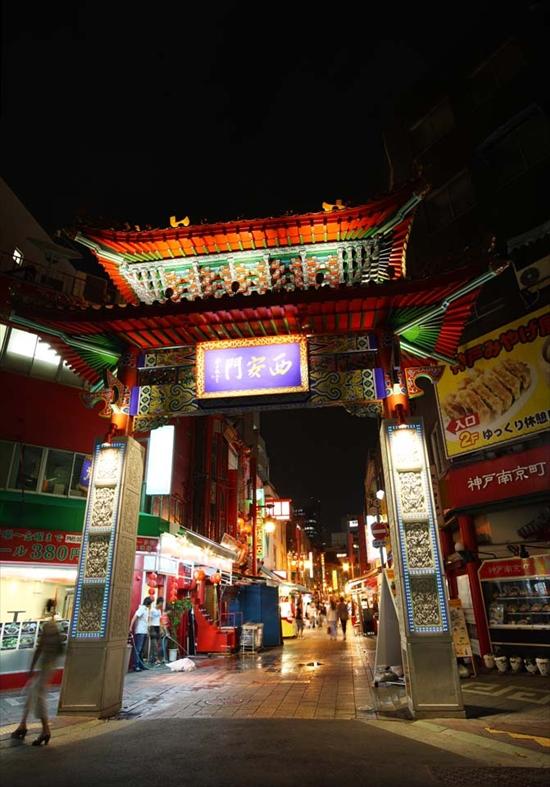 神戸の南京町